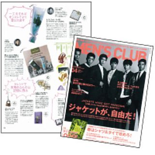 「MEN'S CLUB」April No.626